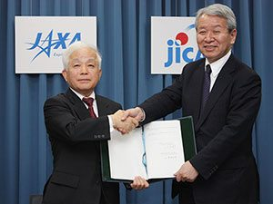 Signing of Partnership Agreement between JAXA and JICA