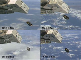Successful deployment of six CubeSats delivered by KOUNOTORI6