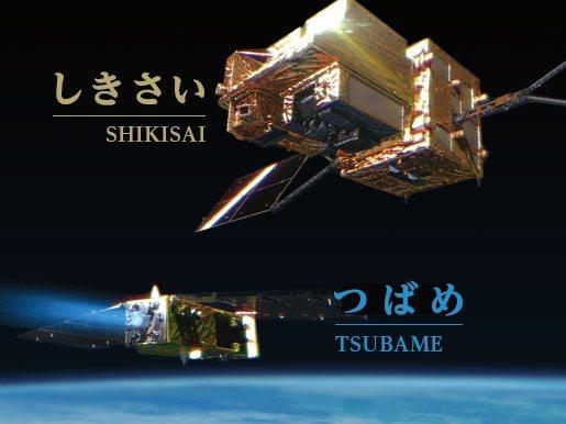 SHIKISAI & TSUBAME, New Names of GCOM-C & SLATS