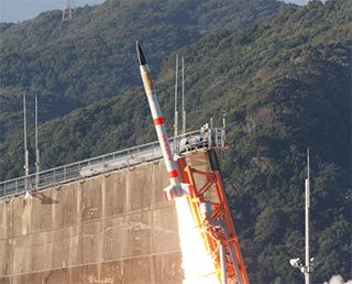 SS-520 No. 4 Launch Results